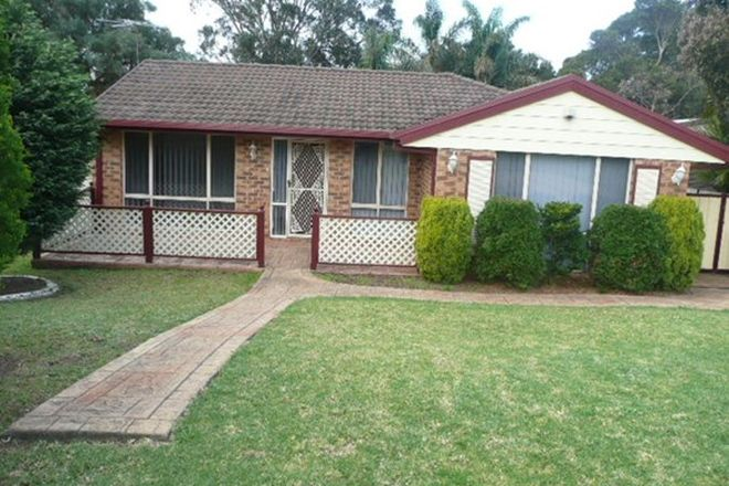 Picture of 9 Chillawong Circuit, BLACKBUTT NSW 2529