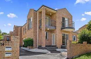 Picture of 1/14 England Street, West Wollongong NSW 2500