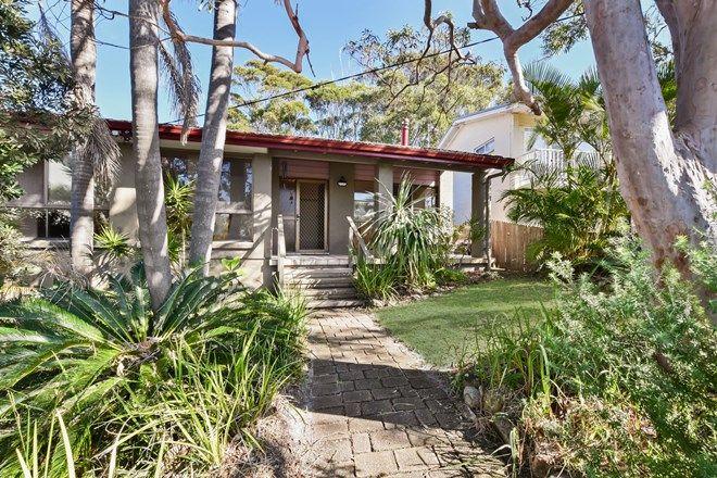 Picture of 6 Carramatta Close, BOOMERANG BEACH NSW 2428