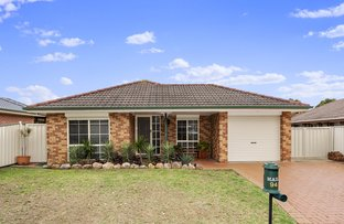 Picture of 94 Tamworth Crescent, Hoxton Park NSW 2171
