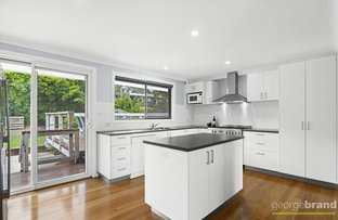 Picture of 15 Toongara Avenue, Bateau Bay NSW 2261