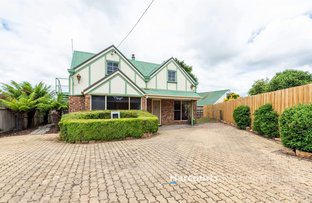 Picture of 23A High Street, Longford TAS 7301