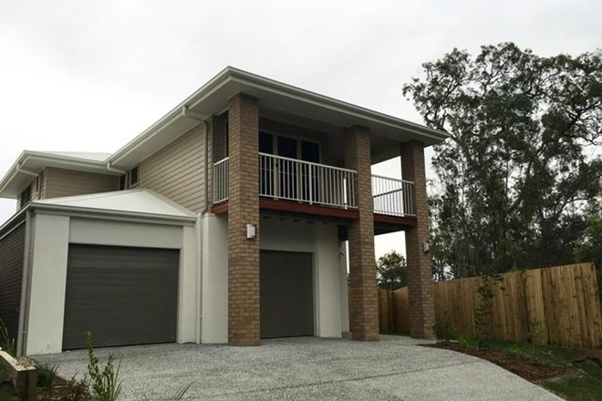 Picture of 10 Liberty Rise, COOMERA QLD 4209