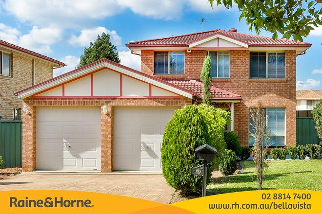 Picture of 66 Diamond Avenue, GLENWOOD NSW 2768