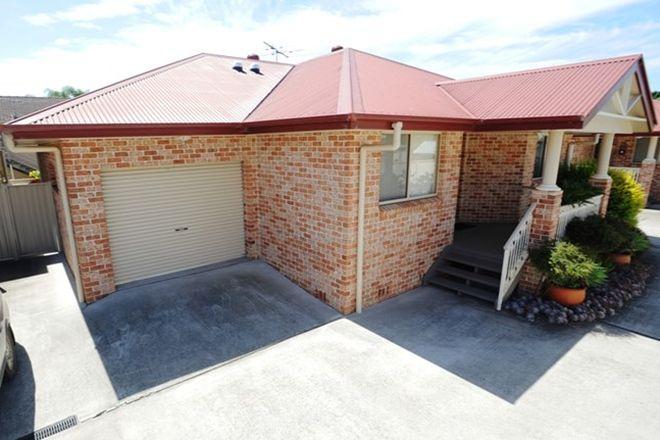 Picture of 3/188 Pound Street, GRAFTON NSW 2460