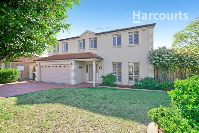 Picture of 16 Crystal Way, MOUNT ANNAN NSW 2567