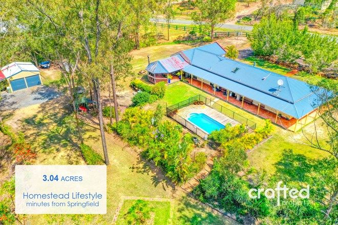 Picture of 19 Woodswallow Court, GREENBANK QLD 4124