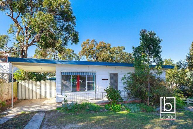 Picture of 13 Wailele Ave, HALEKULANI NSW 2262