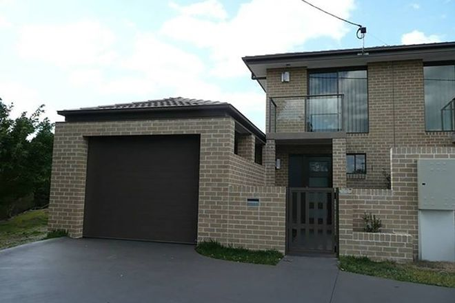 Picture of 2/4 Reservoir Street, BEENLEIGH QLD 4207