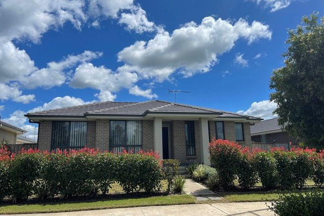 Picture of 6 Lance Street, ORAN PARK NSW 2570
