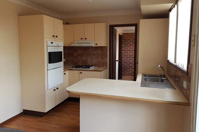 Picture of 3/48 Best Road, SEVEN HILLS NSW 2147