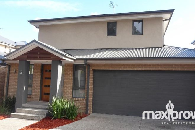 Picture of 2 Cherry Lane, MONTROSE VIC 3765