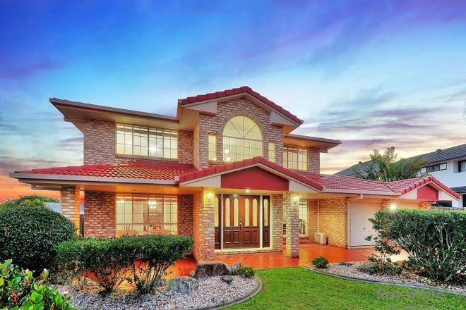 Picture of 7 Marigold Close, CALAMVALE QLD 4116