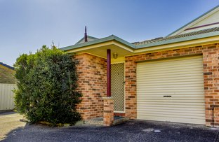 Picture of 2/12 Angophora Drive, Warabrook NSW 2304