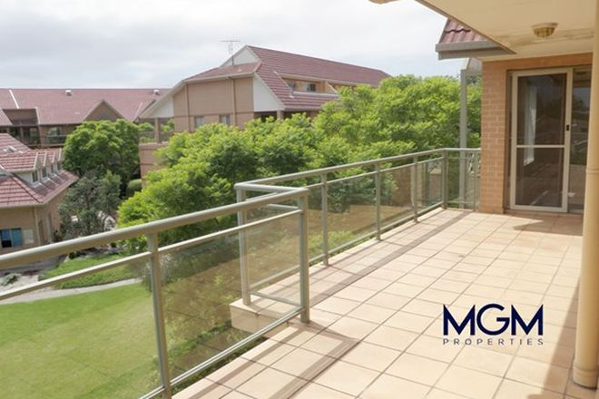 Picture of 13/14 Morgan Street, BOTANY NSW 2019