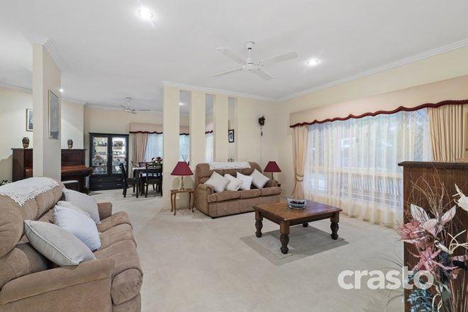 Picture of 138-140 Gardenia Drive, BONOGIN QLD 4213