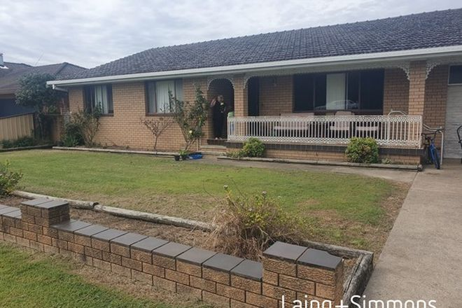 Picture of 22 Princes Street, CUNDLETOWN NSW 2430