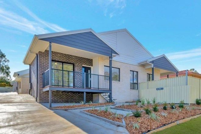 Picture of 33 Luck Street, DRAYTON QLD 4350