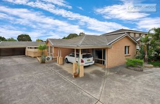 Picture of 17 Fullerton Crescent, Bligh Park NSW 2756