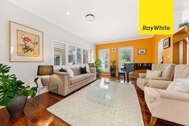 Picture of 6 Elga Close, CHERRYBROOK NSW 2126
