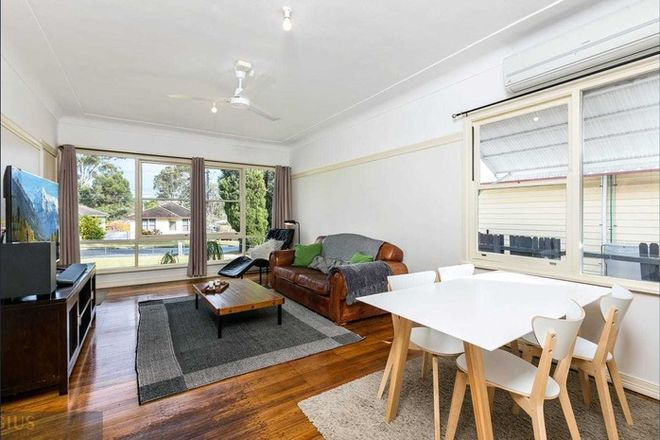 Picture of 7 Ibis Road, LALOR PARK NSW 2147