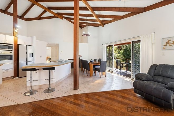 Picture of 57 Piggabeen Road, TWEED HEADS WEST NSW 2485
