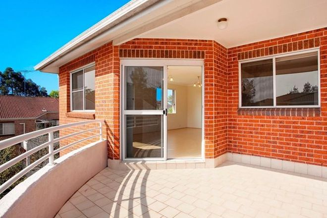 Picture of 27/1-5 Linda Street, HORNSBY NSW 2077