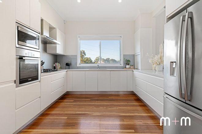 Picture of 2 Sandhurst  Street, BULLI NSW 2516