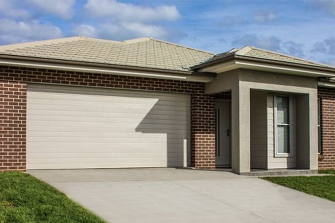 Picture of 20-Lot Conway Close, TAMWORTH NSW 2340