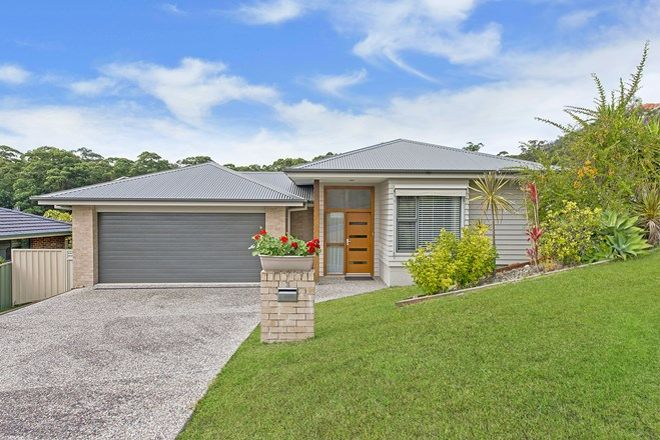 Picture of 3 Admirals Circle, LAKEWOOD NSW 2443