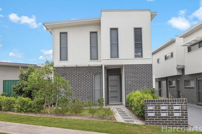 Picture of 4/78 Churnwood Drive, FLETCHER NSW 2287