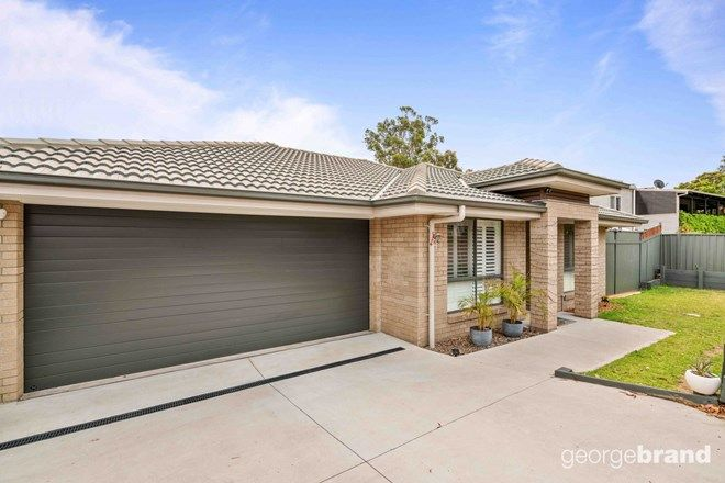Picture of 38 Lauren Avenue, LAKE MUNMORAH NSW 2259