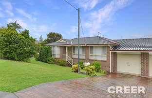 Picture of 24a Helen Street, Cardiff South NSW 2285