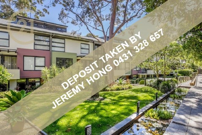 Picture of B212/2-4 Darley Street, FORESTVILLE NSW 2087