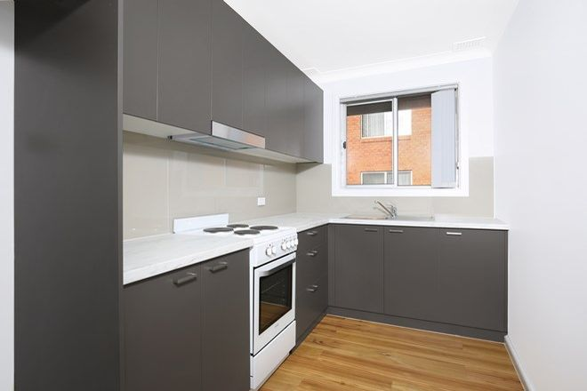 Picture of 2/19 Prince Edward Drive, BROWNSVILLE NSW 2530