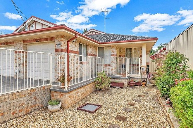 Picture of 274 Great Western Highway, WENTWORTHVILLE NSW 2145
