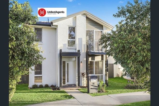 Picture of 32 LOCKHEED AVENUE, MIDDLETON GRANGE NSW 2171