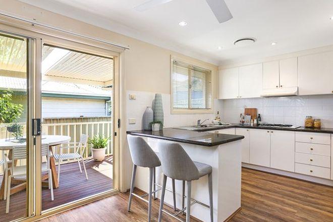 Picture of 7A John Davey Avenue, CRONULLA NSW 2230