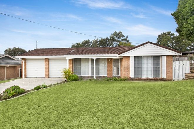 Picture of 87 O'Donnell  Drive, FIGTREE NSW 2525