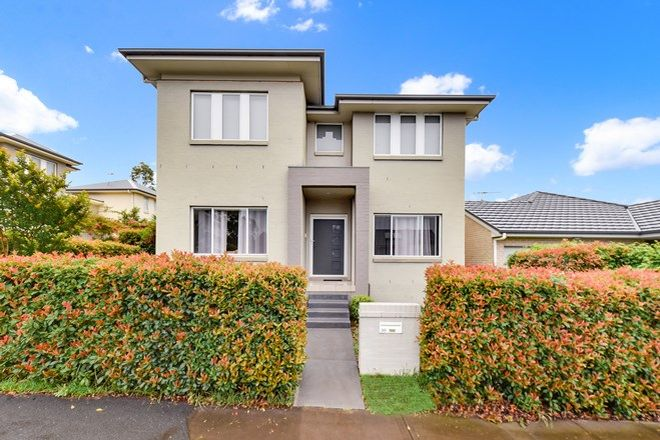 Picture of 38 Santana Road, CAMPBELLTOWN NSW 2560