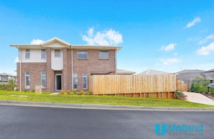 Picture of 2 Kingfield Road, Kellyville NSW 2155