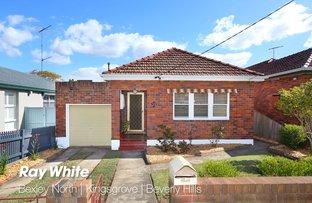 33 Way Street, Kingsgrove NSW 2208