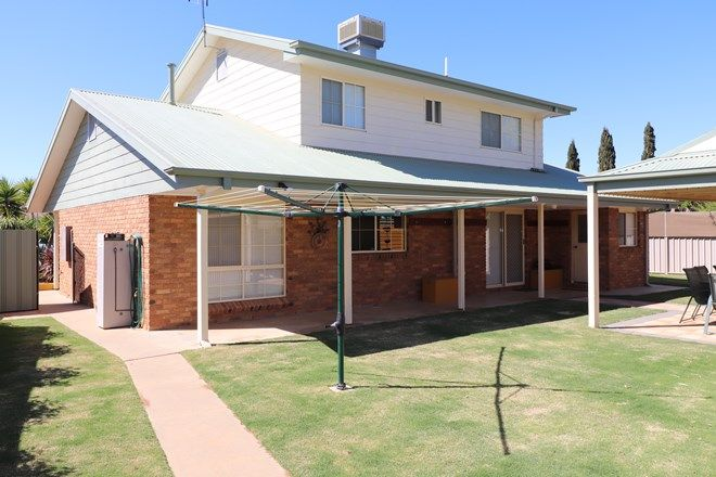 Picture of 4 Byrnola Court, KYABRAM VIC 3620