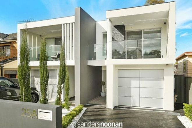 Picture of 25A Crump Street, MORTDALE NSW 2223