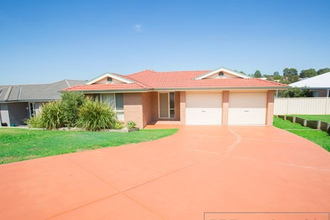 Picture of 10 Margot Close, BOLWARRA NSW 2320
