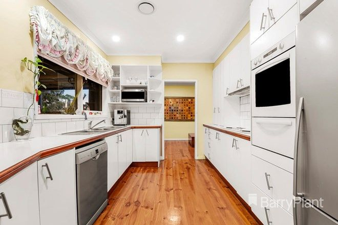 Picture of 4 Purri Close, GREENSBOROUGH VIC 3088