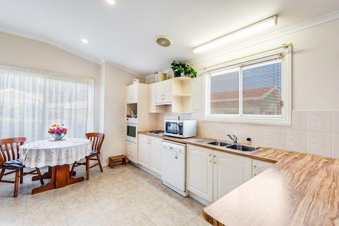 Picture of 238/61 Karalta Road, ERINA NSW 2250