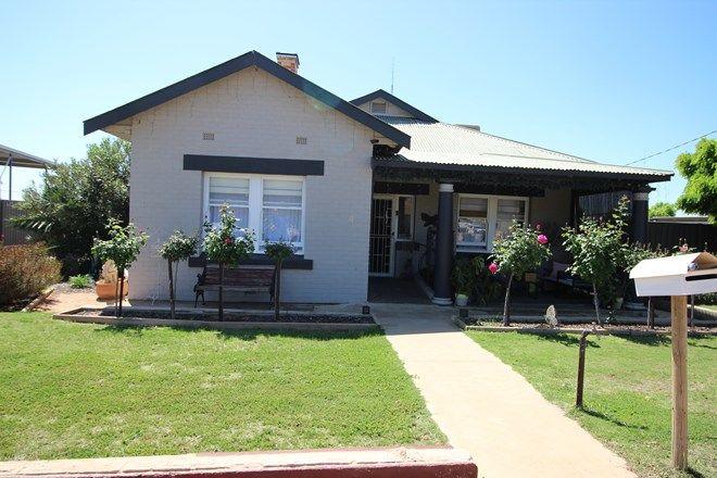 Picture of 24 Lawrie Terrace, WAIKERIE SA 5330