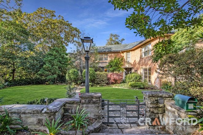 Picture of 45 Ridgeway  Road, NEW LAMBTON HEIGHTS NSW 2305