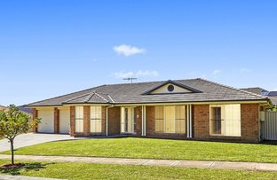 Picture of 1 Fernlee Court, Woongarrah NSW 2259